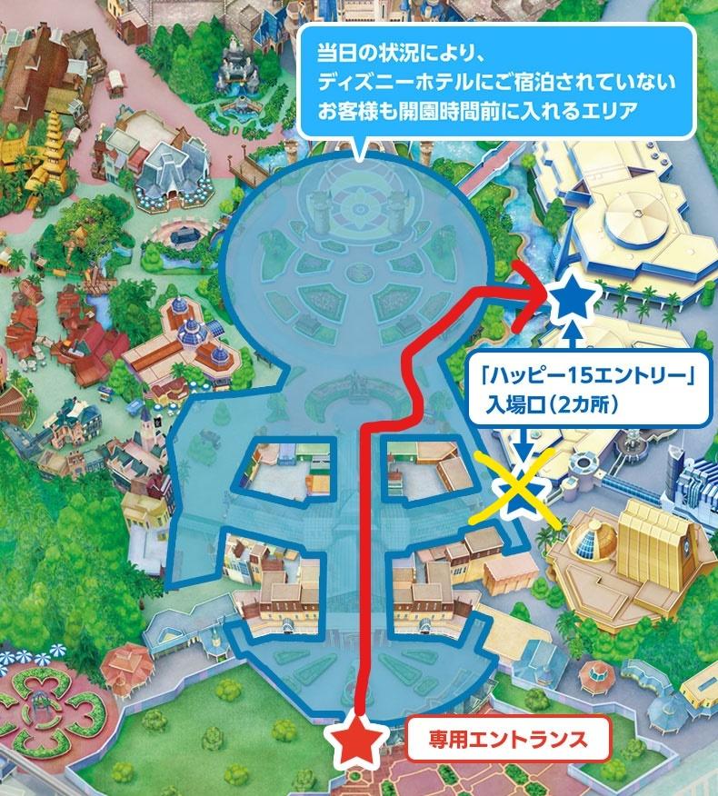 Happy15エントリー地図3